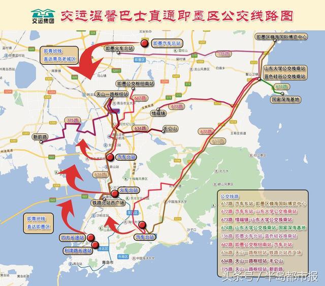 鹤山东站规划图