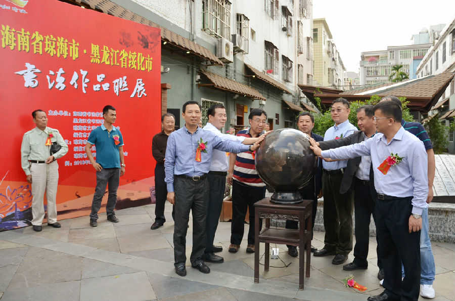 常委、宣传部长刘宁,中国书协副 省书法家协会主席张戈等两地书协图片