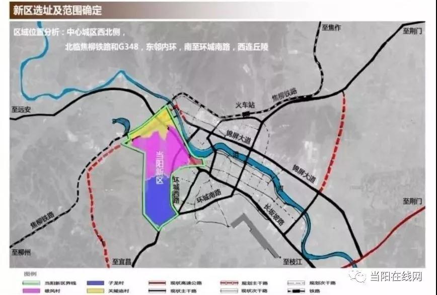当阳高铁新区规划图