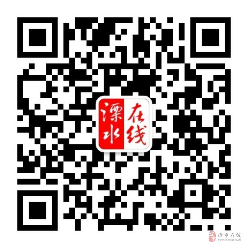 溧水万博体育手机客户端下载官方微信
