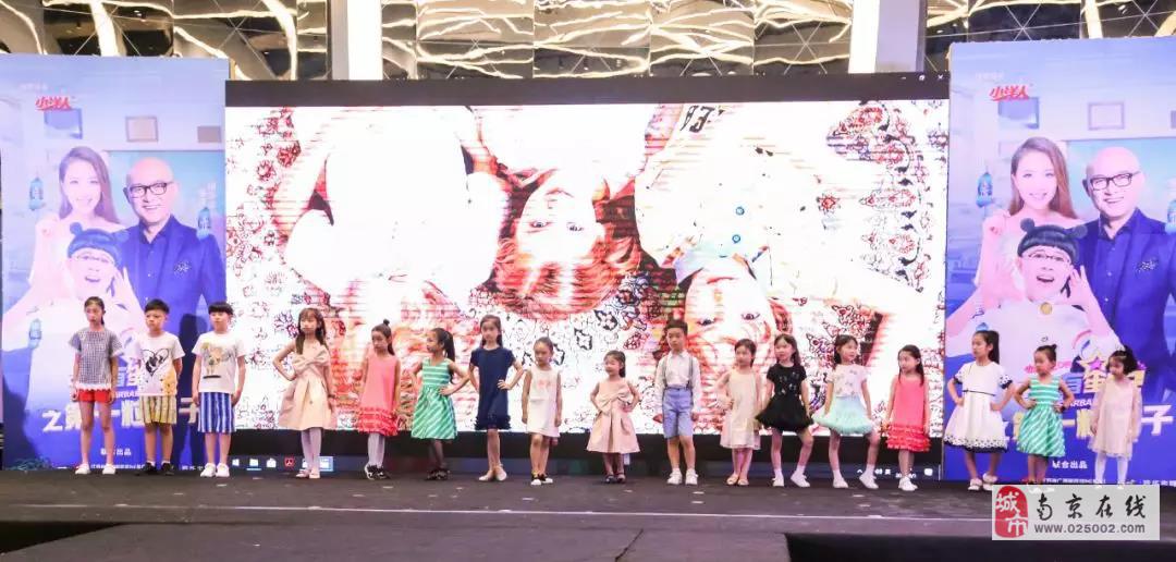 《中国有星宝》南京赛区复赛活动在我市盛大开启