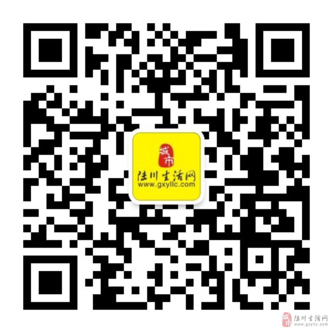 陸川生活網官方微信