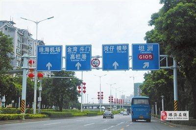 明仕娱乐大道九洲大道交通标志整治一新,指示清晰明了 眼里有了路 不怕找不到方向