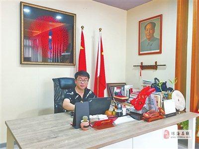 青年创客肖志晖 为传统企业插上互联网的翅膀