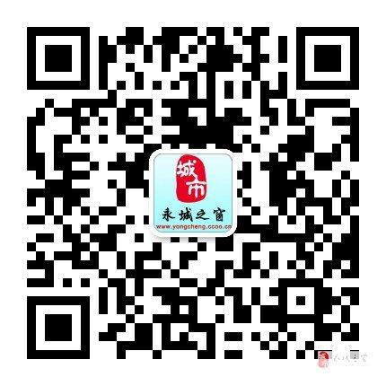 永城之窗官方微信