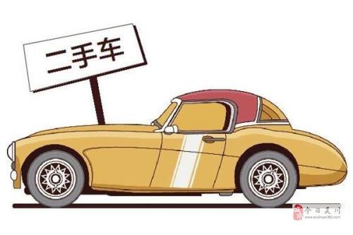 吴川二手车