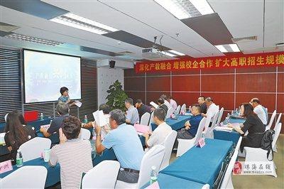 推行现代学徒制 培养技能型人才 扩大高职招生规模研讨会举行