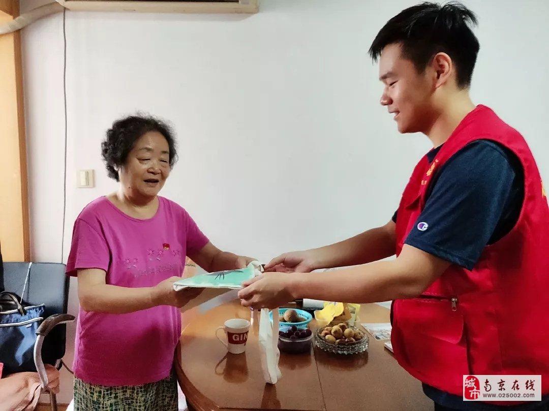 """""""志愿传递、情暖茶亭""""――慰问退休老党员老教师"""
