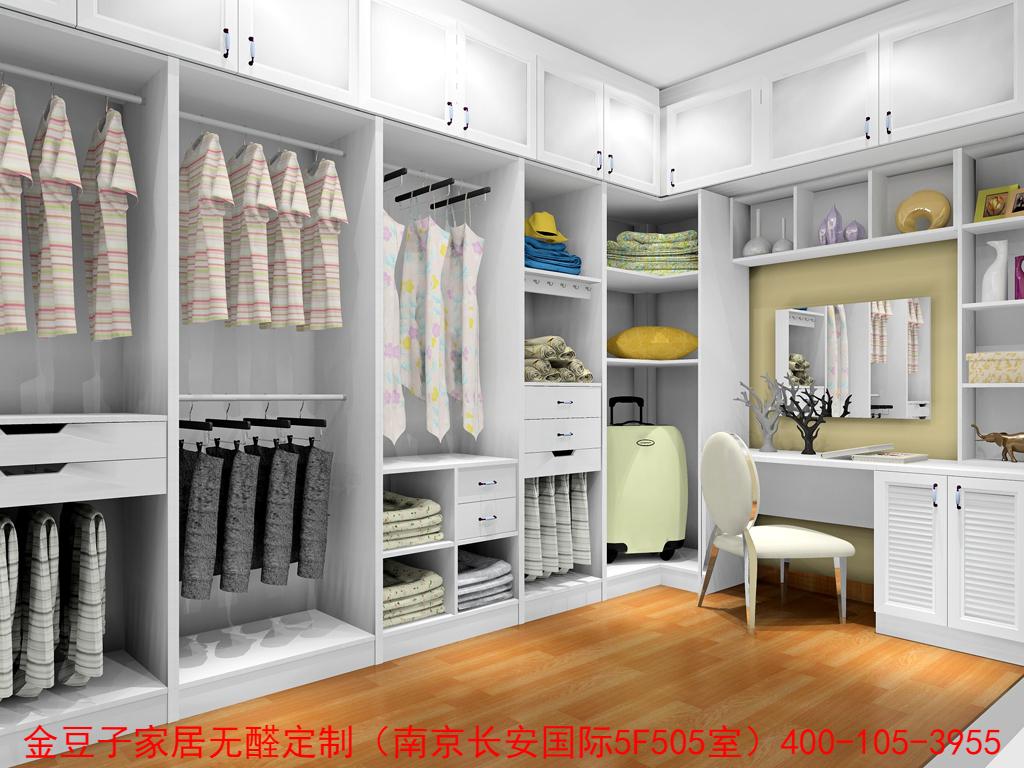 衣柜种类太多,不知如何挑选?看这里,金豆子全屋定制家居有妙招