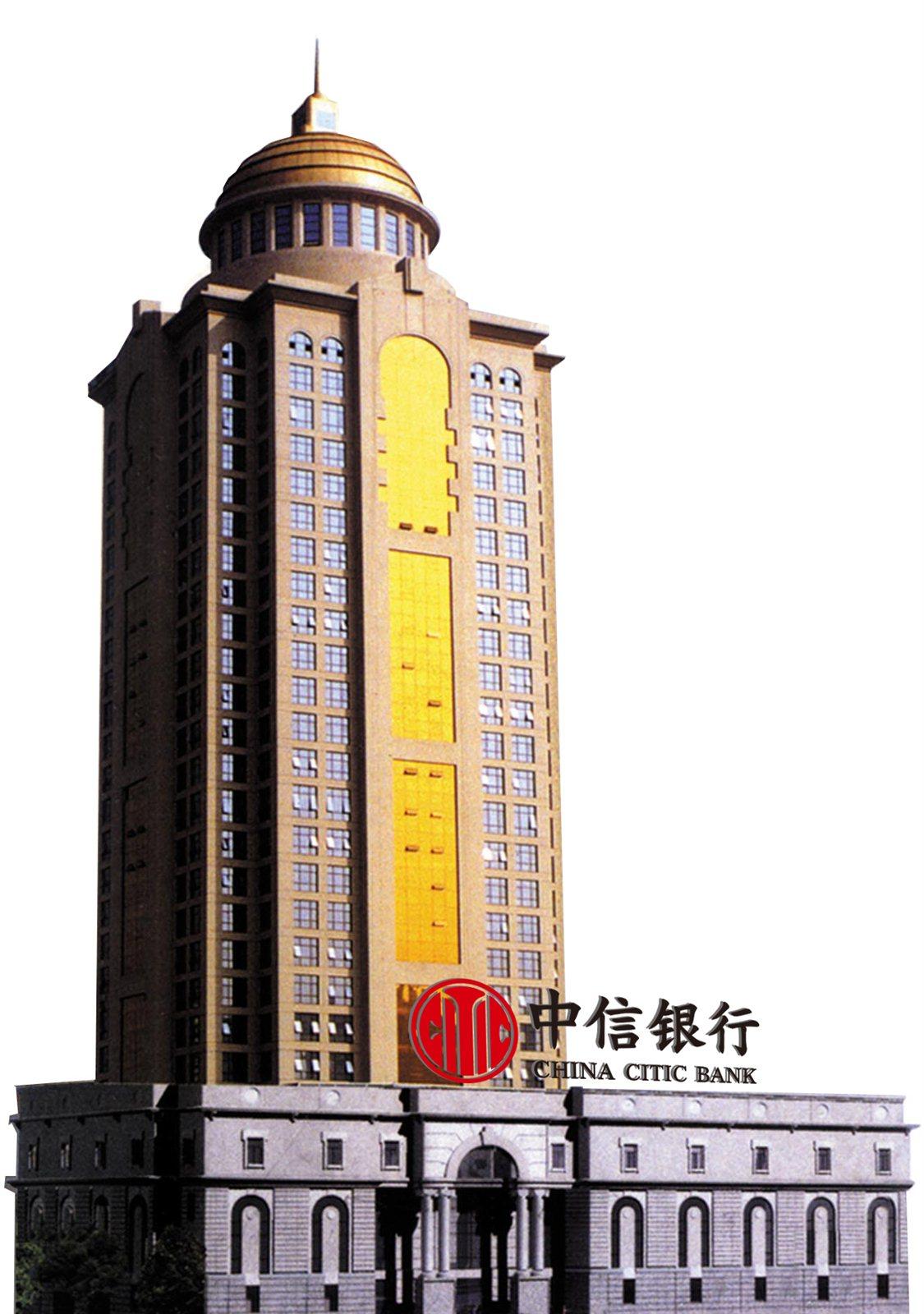 """中信银行南京分行:金融组合拳赋能江苏""""一带一路""""高质量发展"""