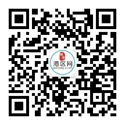 郑州港区网官方微信
