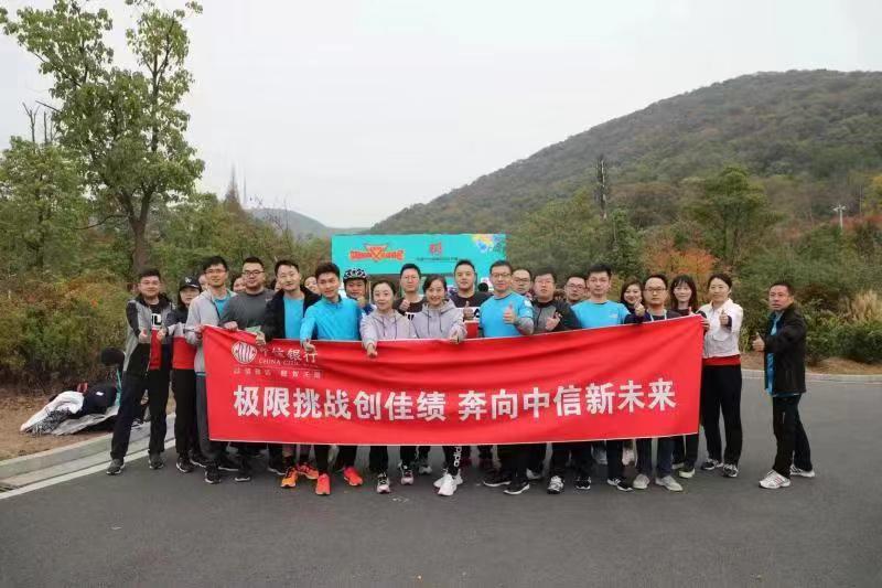 中信银行2019中国户外极限运动公开赛南京老山有氧三项精英赛成功举行