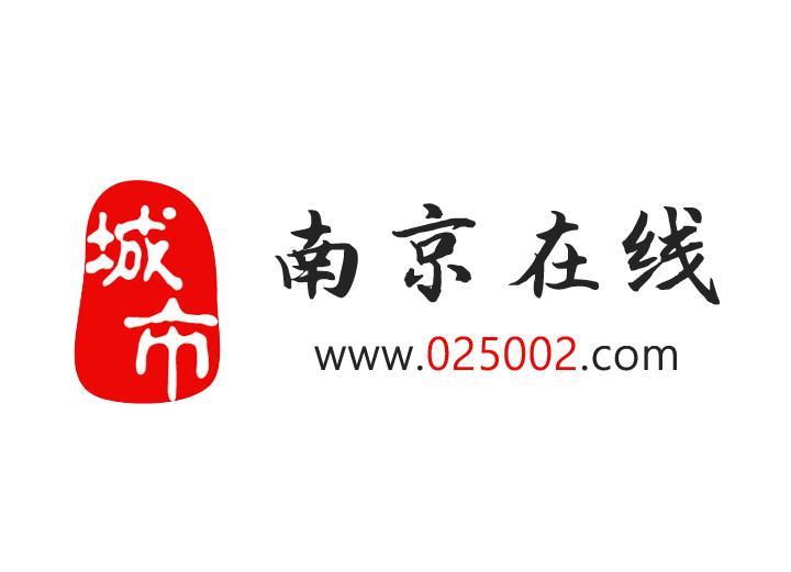 """南京在线LOGO全新升级,""""石头城""""印章彰显本地主流媒体形象"""