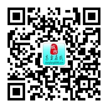 东方万博体育手机客户端下载官方微信