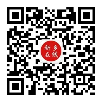 新乡万博体育手机客户端下载官方微信
