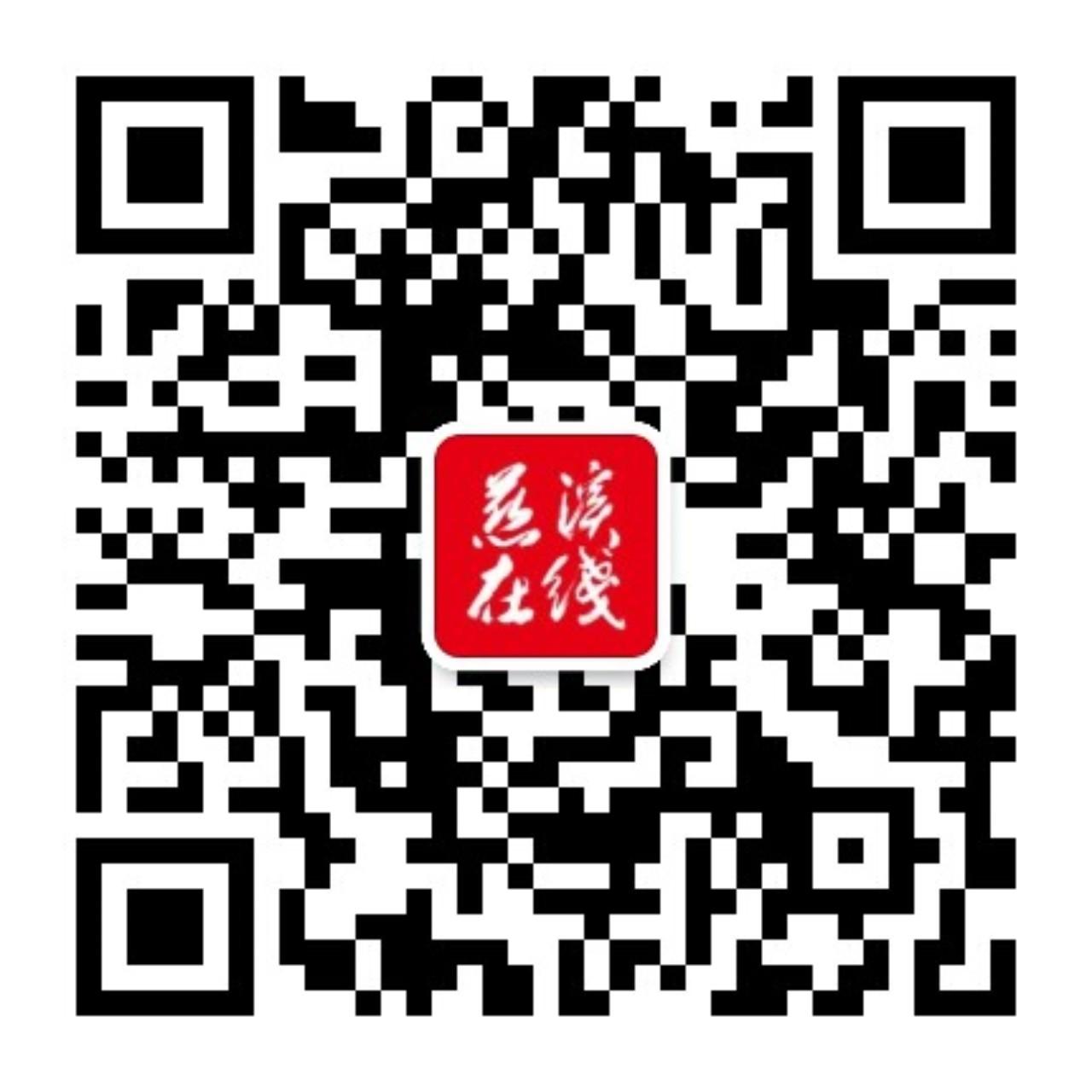 慈溪在线官方微信