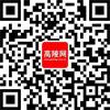 高陵网官方微信