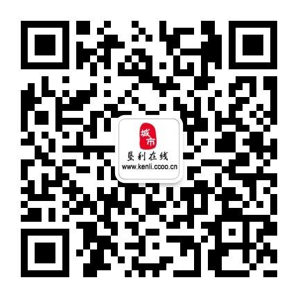 垦利万博体育手机客户端下载官方微信