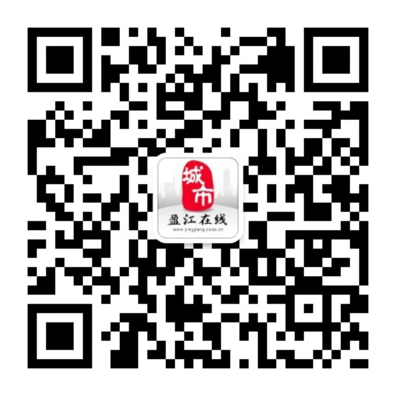 盈江在线官方微信