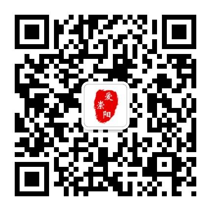爱崇阳官方微信