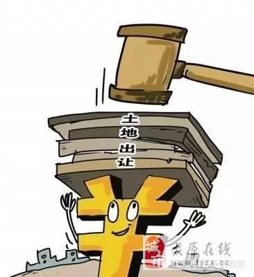 起价2.75亿 太原挂牌出让三地块建设用地使用权