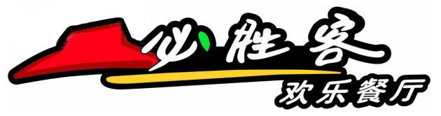 必胜客logo高清图矢量图