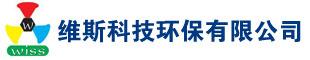 巴彦县维斯科技环保有限公司
