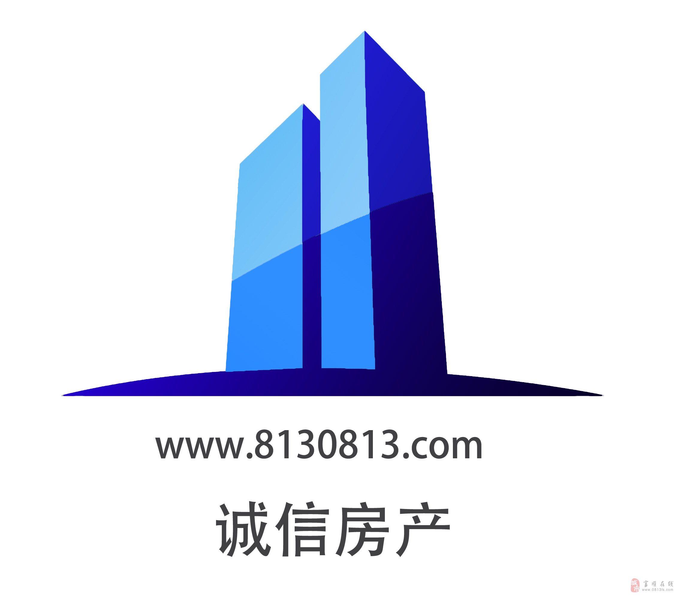 logo logo 标志 设计 矢量 矢量图 素材 图标 2262_1987