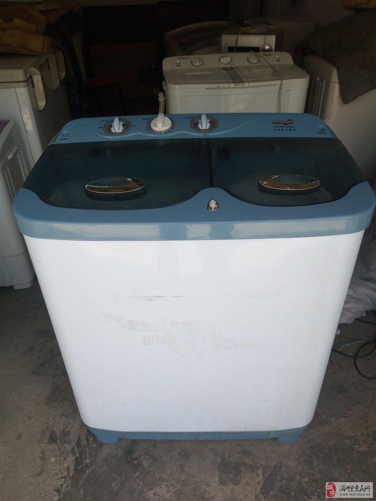 出售:二手双桶洗衣机