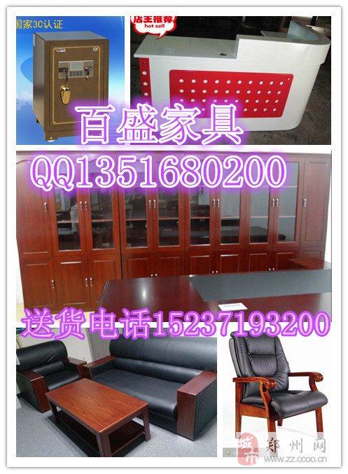 办公桌、会议桌、办公前台、培训桌、讲台、书柜、文件