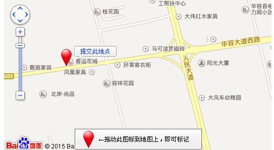 华容县地图全图高清