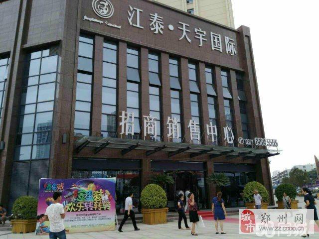 郑州筛中心临街产权旺铺20-80㎡即买即收益