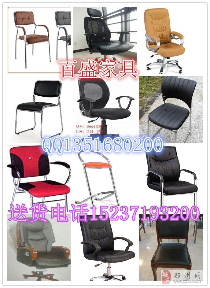 送货安装、办公椅、办公桌、会议桌、前台、文件柜、书