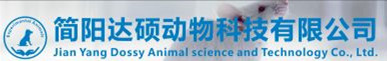 成都达硕实验动物有限公司