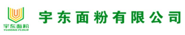 通�S�h宇�|面粉有限公司