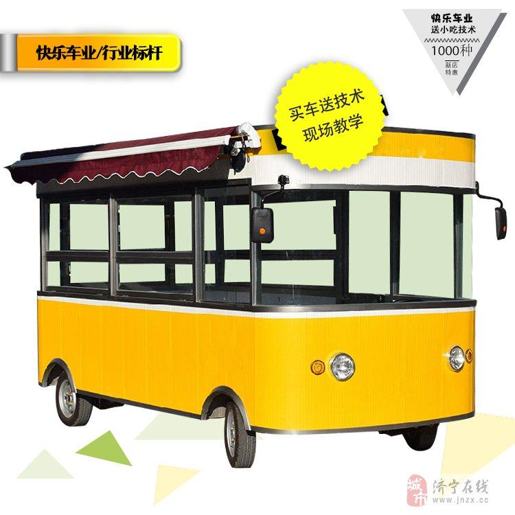 电动餐车多功能移动餐车流动餐车移动美食车
