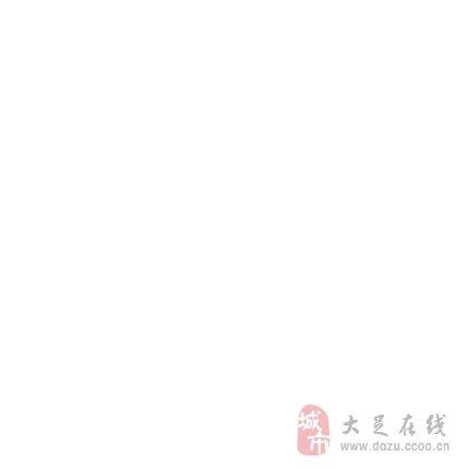 云湖山水電梯房急售