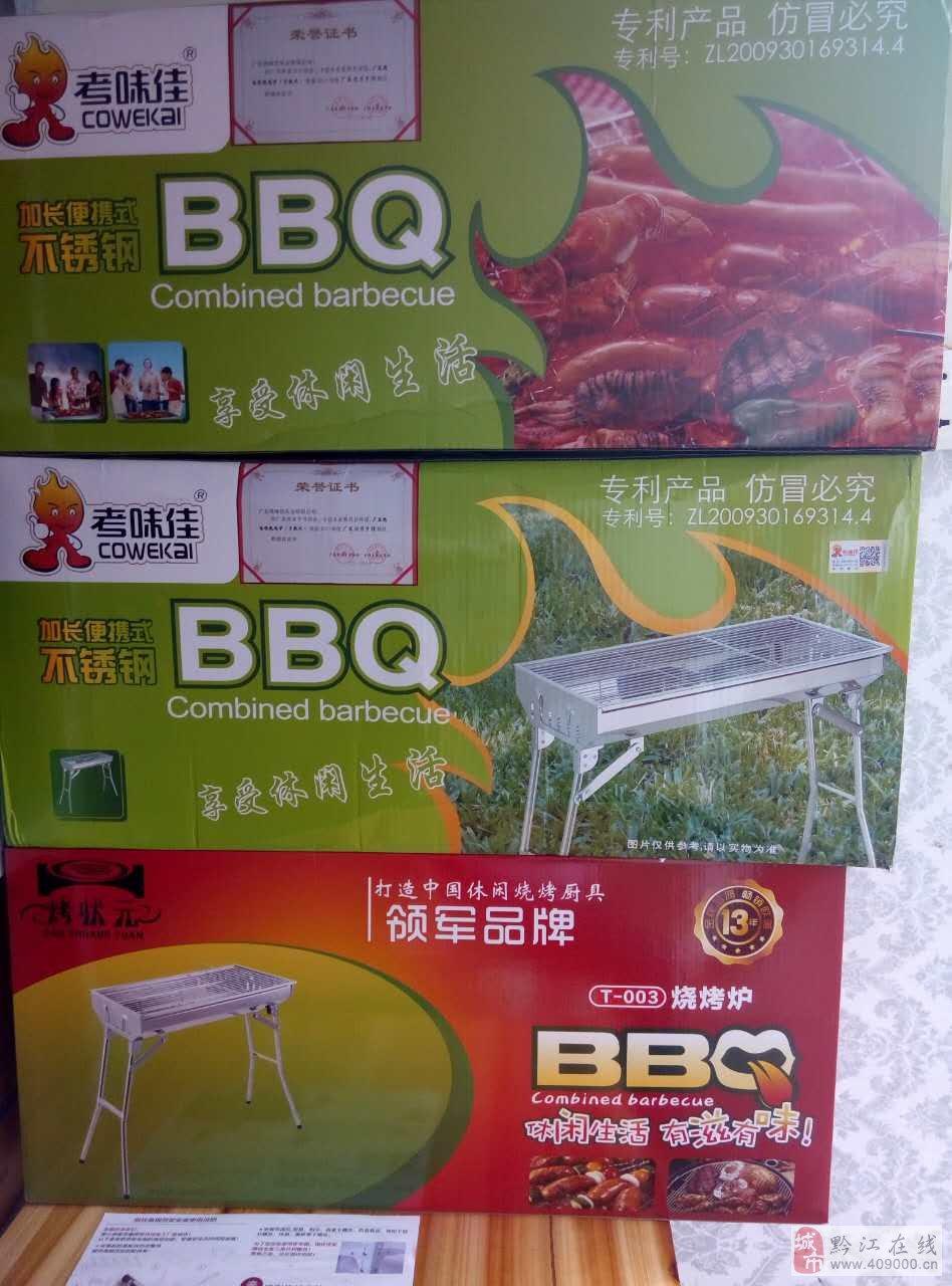 烧烤净化器 烧烤用品用具批发 出售
