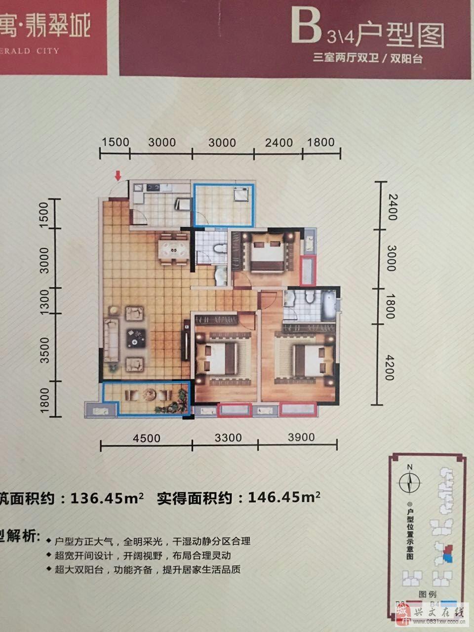 带电梯自建房平面设计图展示