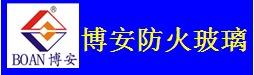 广东博安安防科技有限公司