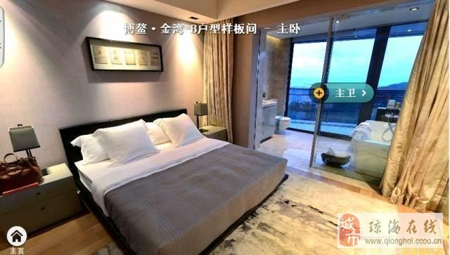 博鳌金湾精装修花园洋房1室1厅1卫与明星做邻居