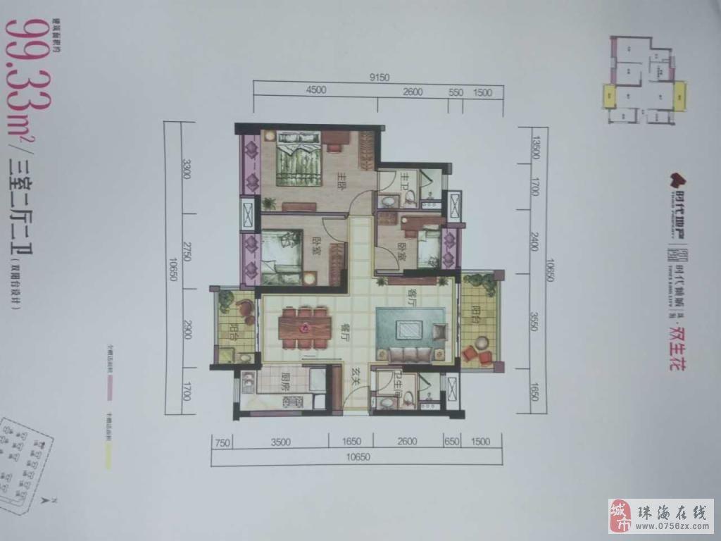 家缘 平面设计图