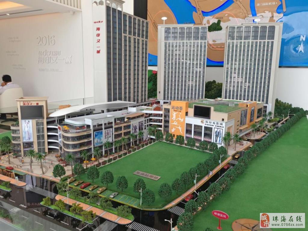 南屏华发商都旁海印又一城复式公寓总价95万,不限购