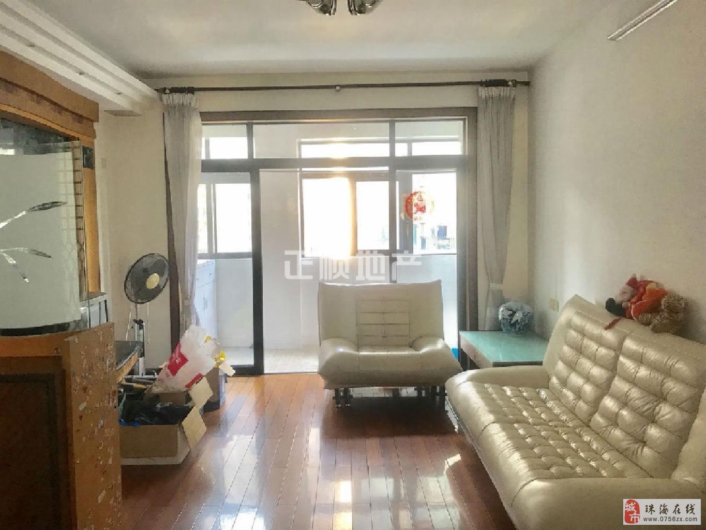 新香洲素質小區精裝3房小區環境好綠化高公務員小區