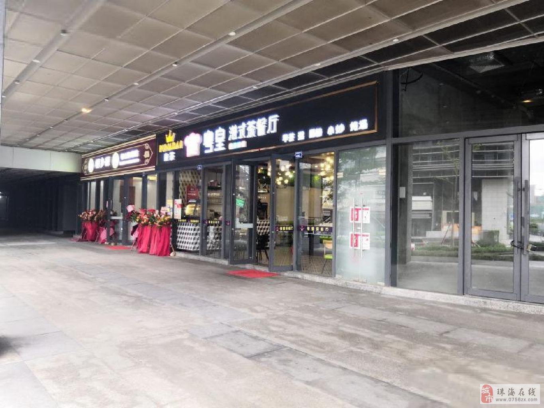 地段地段横琴保利国际广场街铺,内部价3字头,即买即用