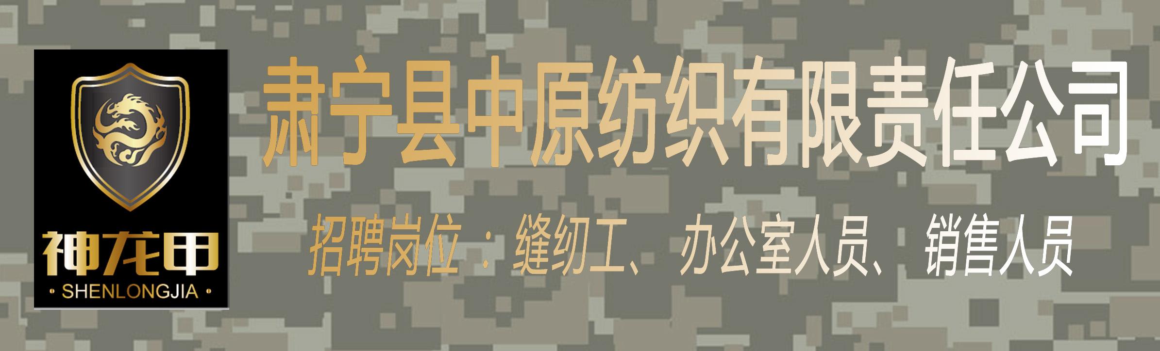 �C���h中原��有限�任公司