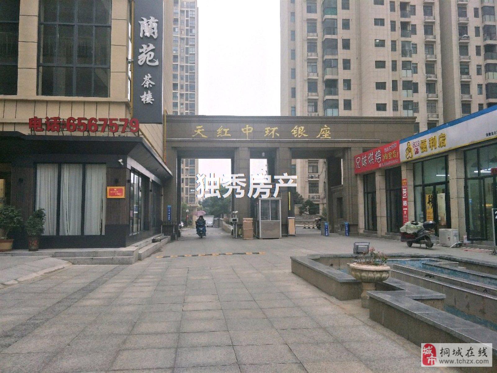 天红·中环银座交通便利东部新城业主诚售。