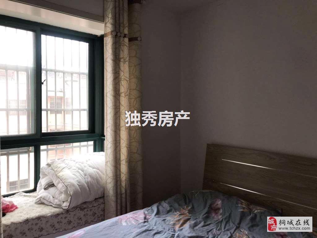 碧桂园旁经济安置房精装两房南北通透房东低价急售