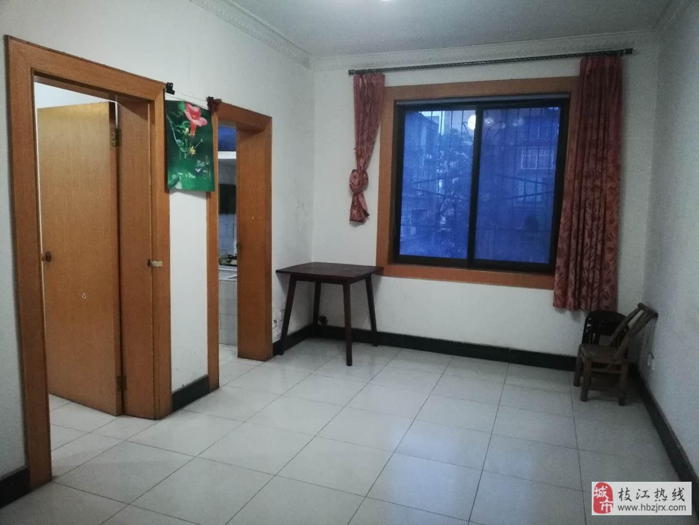 建设局小区3室1厅1卫25万元