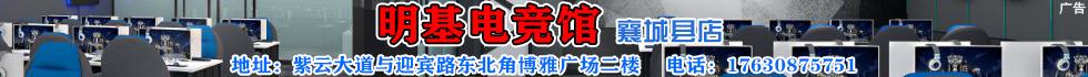 明基电竞馆美高梅平台县店